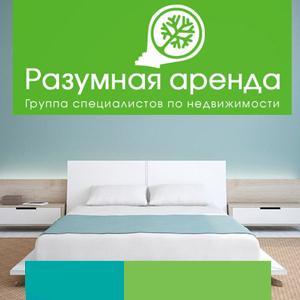 Аренда квартир и офисов Камышина