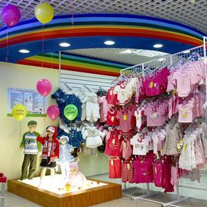 Детские магазины Камышина