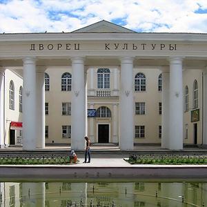 Дворцы и дома культуры Камышина