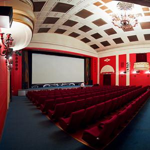 Кинотеатры Камышина
