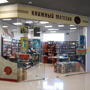 Книжные магазины Камышина