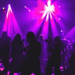 Ночные клубы Камышина