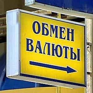 Обмен валют Камышина