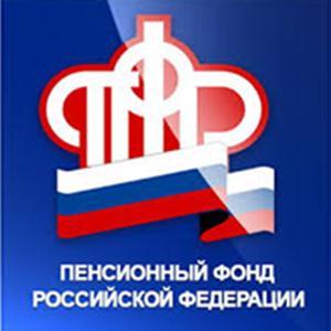 Пенсионные фонды Камышина