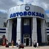 Автовокзалы в Камышине