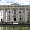 Дворцы и дома культуры в Камышине