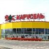 Гипермаркеты в Камышине