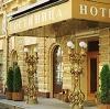 Гостиницы в Камышине