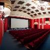 Кинотеатры в Камышине