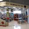 Книжные магазины в Камышине