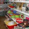 Магазины хозтоваров в Камышине
