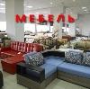 Магазины мебели в Камышине