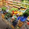 Магазины продуктов в Камышине