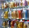 Парфюмерные магазины в Камышине