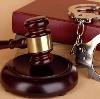 Суды в Камышине