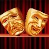 Театры в Камышине