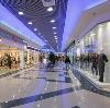 Торговые центры в Камышине