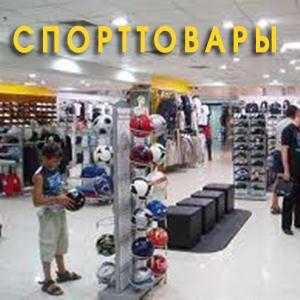 Спортивные магазины Камышина